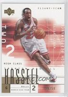 Trenton Hassell (High Performance) /50