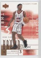 Tierre Brown /125