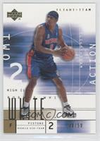 Rodney White (Portrait) /50