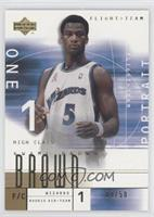 Kwame Brown (Portrait) /50