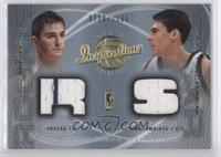Primoz Brezec, Wally Szczerbiak /1100