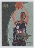 Bostjan Nachbar /1999