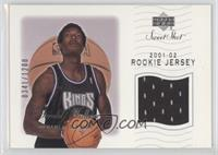 Gerald Wallace /1200