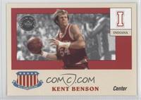 Kent Benson