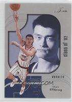 Yao Ming /150