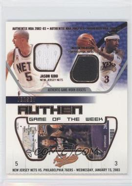 2002-03 Fleer Authentix Jersey Authentix Game of the Week Ripped #JK-AI RIPPED - Jason Kidd, Allen Iverson