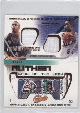2002-03 Fleer Authentix Jersey Authentix Game of the Week Ripped #SS-DM RIPPED - Stromile Swift, Dick Murphy, Dikembe Mutombo