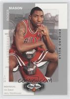 Roger Mason Jr. /1999