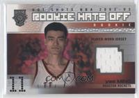 Rookie Hats Off Jersey - Yao Ming /350