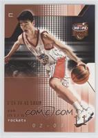 Yao Ming /299
