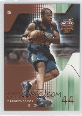 2002-03 NBA Hoops Stars Five Star #65 - Anthony Peeler /299
