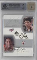 Yao Ming, Jay Williams [BGS 9]