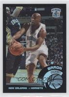 Baron Davis /99