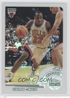 Jay Williams /249