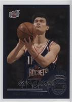 Yao Ming (English)