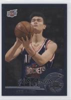 Yao Ming (Chinese)