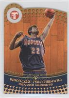 Nikoloz Tskitishvili /99