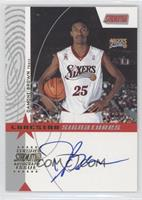Damone Brown /500