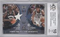 Kevin Garnett, Wally Szczerbiak /300 [ENCASED]