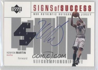 2002-03 Upper Deck Championship Drive Signs Of Success Jersey #KM-A - Kenyon Martin /225