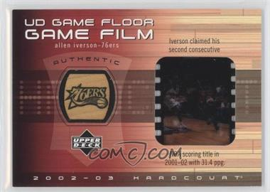 2002-03 Upper Deck Hardcourt UD Game Floor Game Film #AI-FF - Allen Iverson