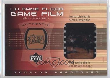 2002-03 Upper Deck Hardcourt UD Game Floor Game Film #AI-FF - Allen Iverson