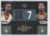Rashard Lewis, Ronald Murray /1500