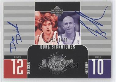 2002-03 Upper Deck Inspirations #139 - Mike Bibby, Dan Dickau /1600