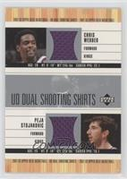 Chris Webber, Peja Stojakovic