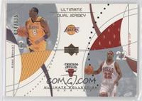 Kobe Bryant, Jay Williams /125