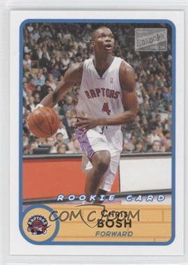2003-04 Bazooka - [Base] #228.1 - Chris Bosh (White Jersey)