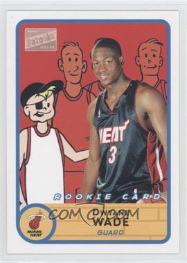 2003-04 Bazooka - [Base] #280 - Dwyane Wade