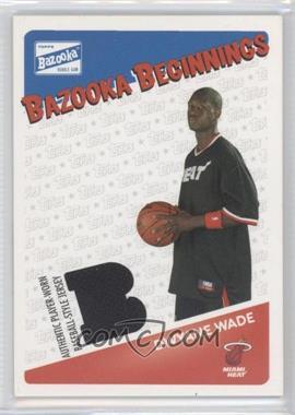 2003-04 Bazooka - Bazooka Beginnings Memorabilia #BBE-DW - Dwyane Wade