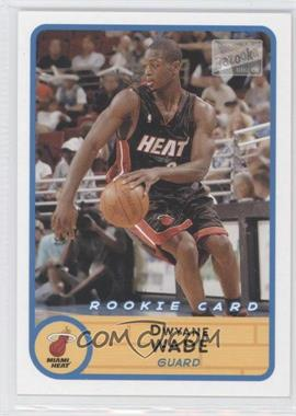 2003-04 Bazooka #252 - Dwyane Wade