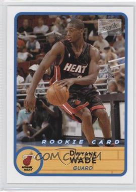 2003-04 Bazooka #252.1 - Dwyane Wade (Dribbling)