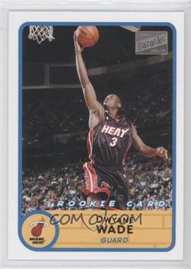 2003-04 Bazooka #252.2 - Dwyane Wade (Making a lay-up)