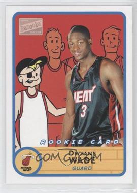 2003-04 Bazooka #280 - Dwyane Wade