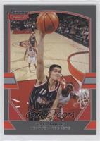 Yao Ming /249