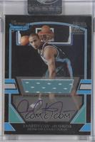 Dahntay Jones /1250 [ENCASED]