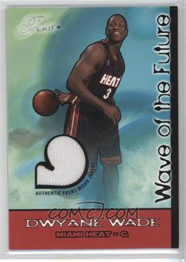 2003-04 Flair - Wave of the Future - Game Jersey #WOF-DW - Dwyane Wade /250