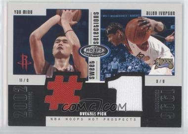 2003-04 Hoops Hot Prospects - Sweet Selections - Jerseys #SS-YM/AI - Yao Ming, Allen Iverson /375