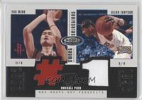 Yao Ming, Allen Iverson /375