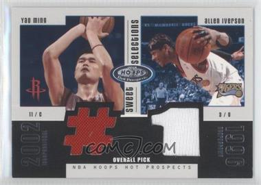 2003-04 Hoops Hot Prospects Sweet Selections Jerseys #SS-YM/AI - Yao Ming, Allen Iverson /375