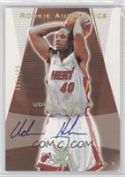 Level 2 Signature - Udonis Haslem /100