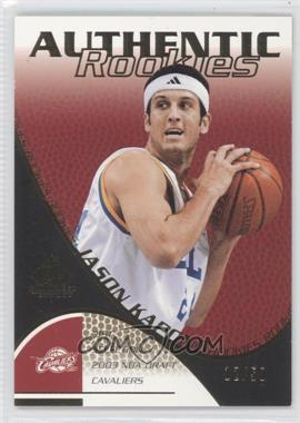 2003-04 SP Game Used Gold #137 - Jason Kapono /50