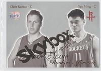 Chris Kaman, Yao Ming