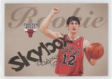 2003-04 Skybox Autographics #74 - Kirk Hinrich /1500