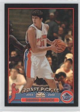 2003-04 Topps Chrome Black Refractor #112.1 - Darko Milicic (English Language) /500
