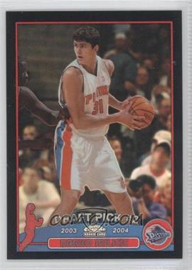 2003-04 Topps Chrome Black Refractor #112.2 - Darko Milicic (Serbian Language) /500