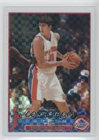 Darko Milicic (English Language) /220